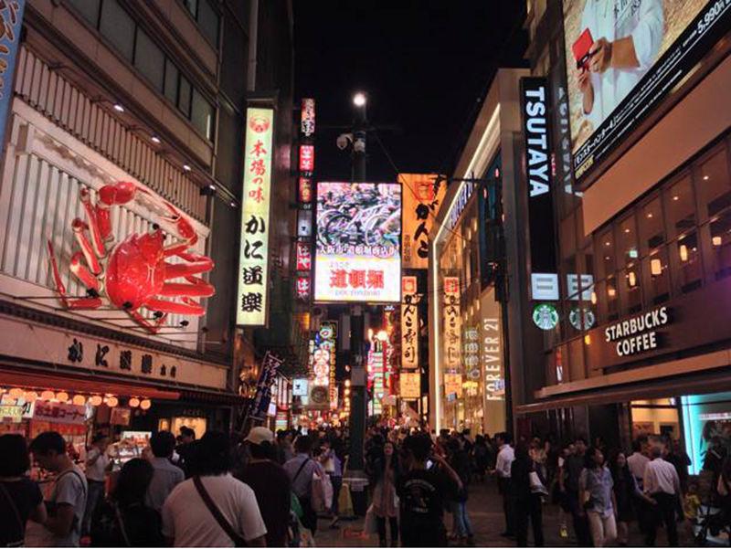 日本本州奢华双飞7日之旅